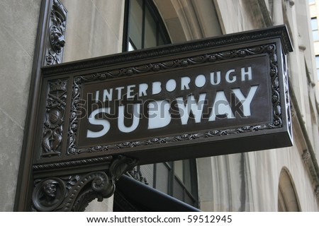 Ornate subway sign in New York City. - stock photo