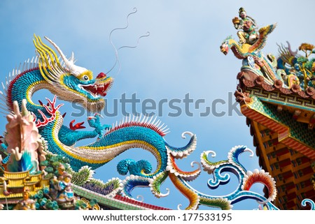 Ornate Temple Roof, in Taipei, Taiwan - stock photo