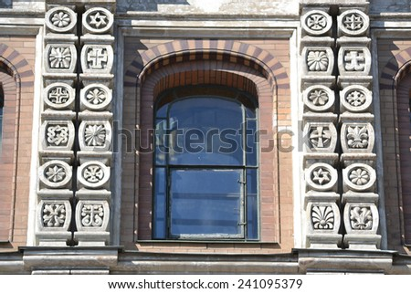 Ornate window of orthodox cathedral Spas na Krovi in St.Petersburg, Russia. - stock photo