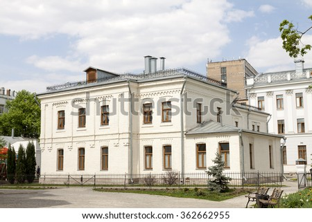 Orphanage for girls in the Martha and Mary Convent of mercy. Moscow.