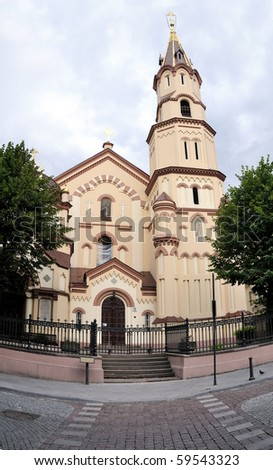 Orthodox ancient Church of St. Nicholas in Vilnius, Lithuania. Fish-eye effect