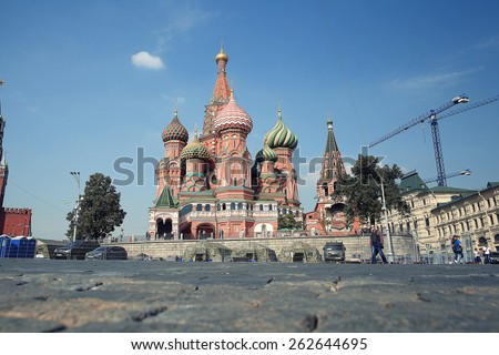 Orthodox cathedral church of the monastery - stock photo