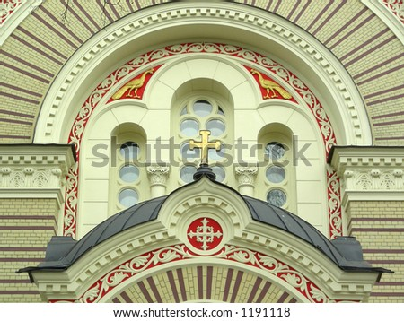 Orthodox cathedral in Riga - stock photo