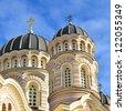 Orthodox cathedral in Riga, Latvia - stock photo