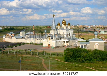 Orthodox Cathedral in the city of Karaganda - stock photo