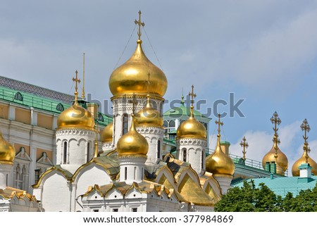 Orthodox Cathedral in the Moscow Kremlin. The Golden domes of the temple in the Kremlin. - stock photo