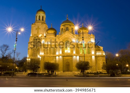 Orthodox cathedral of Assumption of the Virgin Mary in Varna, Bulgaria at night. - stock photo