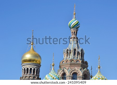 Orthodox cathedral Spas na Krovi in St.Petersburg, Russia. - stock photo