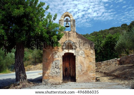 Orthodox chapel on the island of Crete