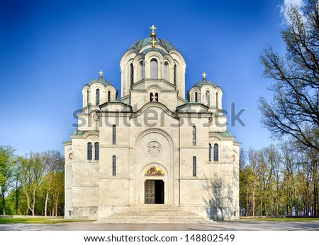Orthodox christian St. George church in Topola, Serbia. - stock photo