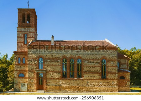 "Orthodox Church ""Holy Spirit"", Priselci, Varna, Bulgaria