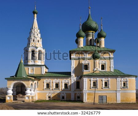 Orthodox church in ancient russian town Uglich captured on a sunny day - stock photo