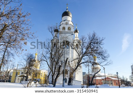 Orthodox Church in Moscow, Russia winter, - stock photo