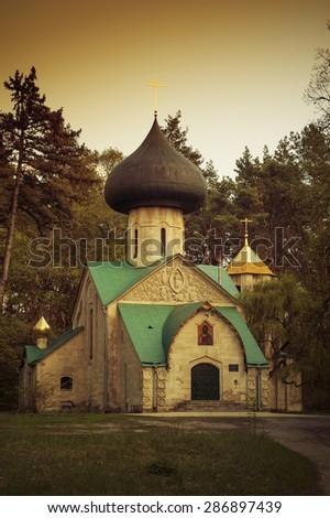 Orthodox church in the Natalevka Estate. Kharkiv, Natalevka, Ukraine. - stock photo