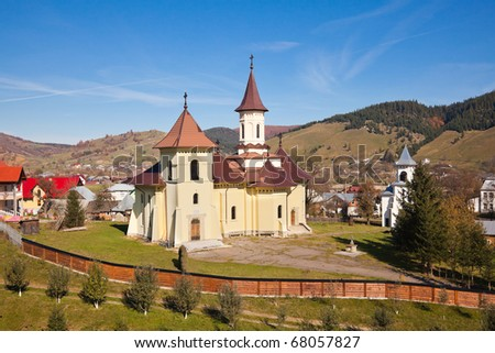 Orthodox church in the the of Humor, next to Humor Painted Monastery, Romania. - stock photo