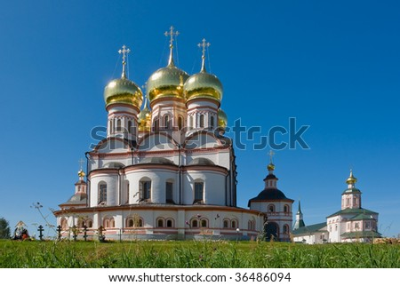 Orthodox church. Iversky monastery in Valday (Russia)