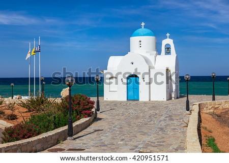 Orthodox church near of Protaras and Cavo Greco, Cyprus island, Mediterranean Sea. Bright sunny day. - stock photo