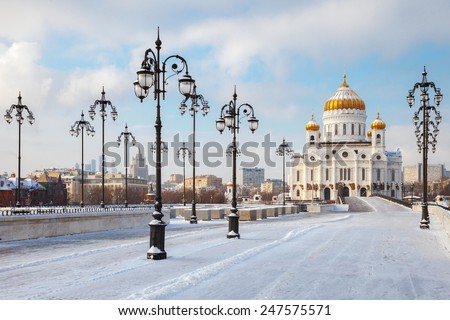 Orthodox Church of Christ the Savior in Moscow at winter - stock photo