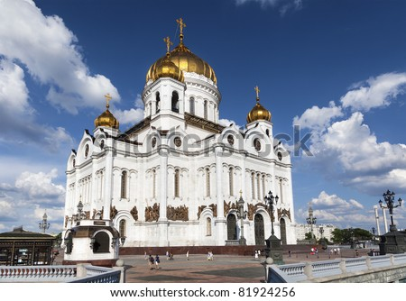 Orthodox church of Christ the Savior, Moscow, Russia - stock photo