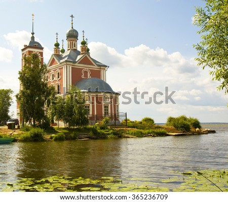 Orthodox church of Forty Saints in town Pereslavl-Zalessky, Russia. - stock photo
