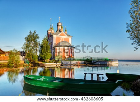 Orthodox church of Forty Saints in town Pereslavl-Zalessky, Russia.