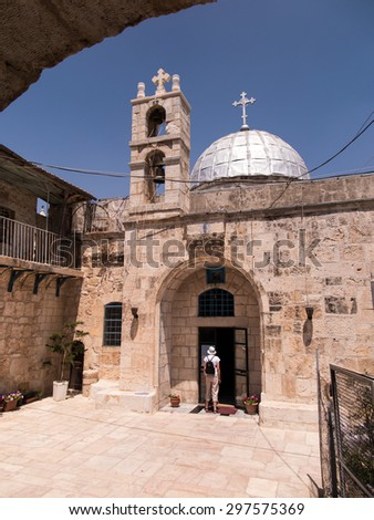 Orthodox church of St. John the Baptist in old Jerusalem, Israel one of the oldest surviving churches