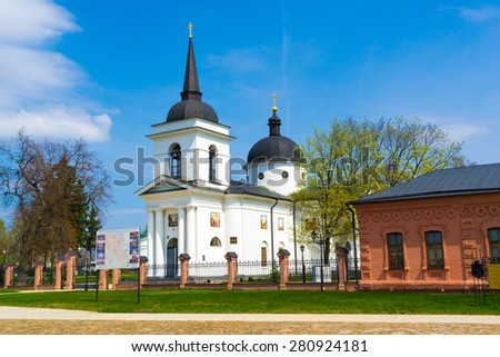 Orthodox Church of the Ascension. Built by Kyrylo Rozumovsky - the last Hetman of the Ukraine. Baturin, Ukraine. - stock photo