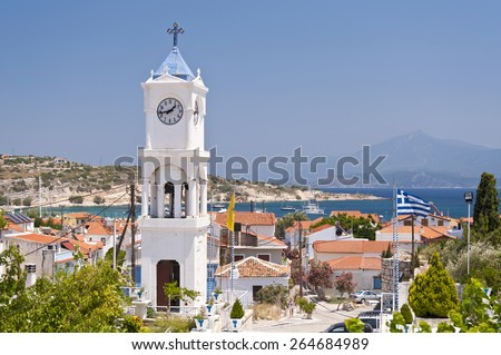 Orthodox Church on Samos in Greece