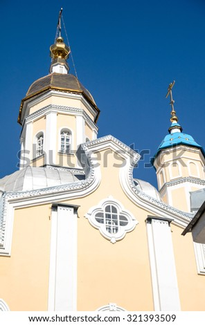 Orthodox church with gold domes - stock photo