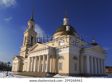 Orthodox church with golden domes in  winter Russia, Ural - stock photo