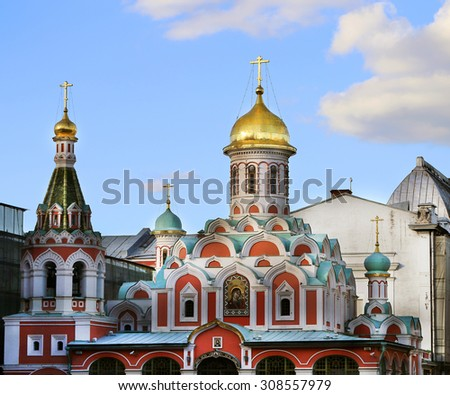 Orthodox churches in Moscow photographed close up - stock photo