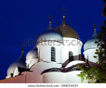 Orthodox dome top close view at night. Novgorod fortress, Russia - stock photo