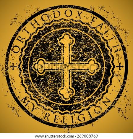 Orthodox Faith - stock photo