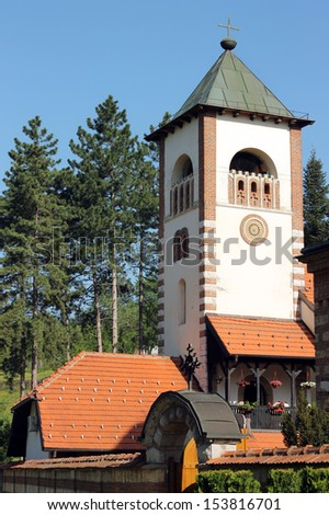Orthodox Monastery Lelic in Valjevo, Serbia - stock photo