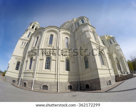"Orthodox Naval cathedral of St. Nicholas in Kronshtadt, Saint-petersburg Russia, lens ""fish eye"" - stock photo"