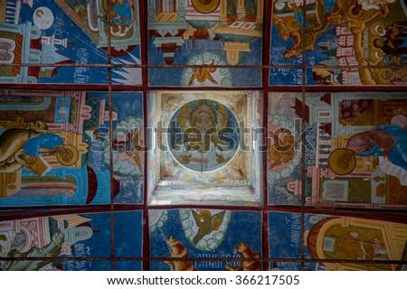Orthodox painting - stock photo