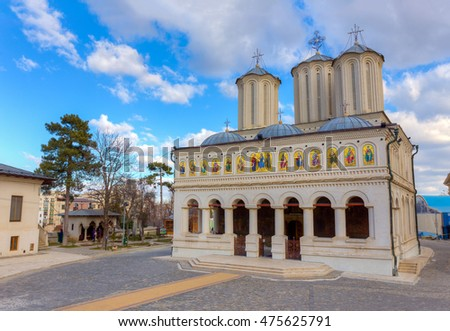 Orthodox Patriarchal Cathedral, Bucharest, Romania.