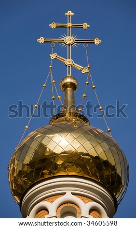 Orthodox russian church dome close up at Uralsk, Kazakhstan