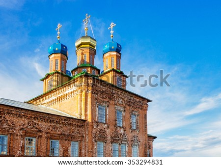Orthodox Saviour Transfiguration Cathedral in Usolye. Russia