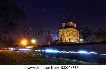 orthodox temple in night