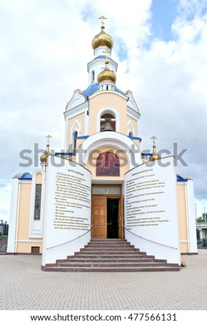 Gateway For Russian Texts On 115