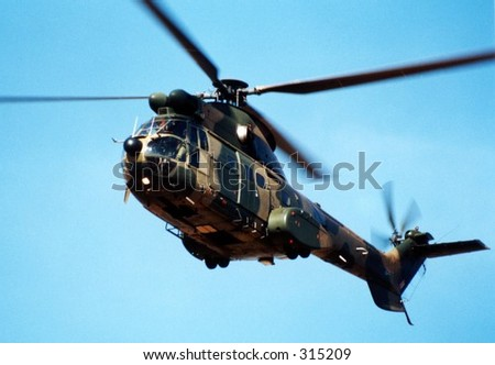 Oryx Helicopter - stock photo