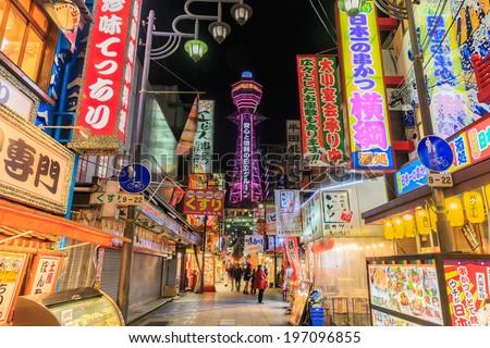 OSAKA -APRIL 7: Tsutenkaku Tower on April 7, 14 in Osaka.  It is a tower and well-known landmark of Osaka, Japan and advertises Hitachi, located in the Shinsekai district of Naniwa-ku, Osaka. - stock photo
