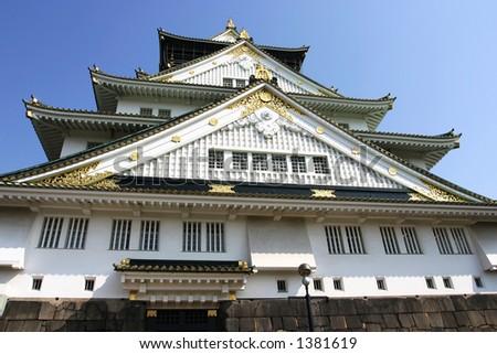 Osaka Castle - stock photo