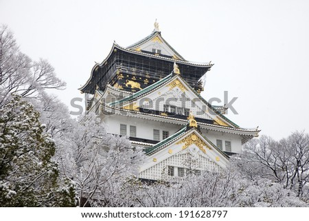 osaka castle snow japan stock photo 191628797 shutterstock. Black Bedroom Furniture Sets. Home Design Ideas