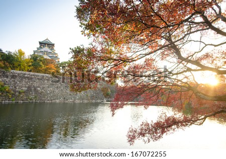 Osaka castle beautiful view on sunset in Autumn - stock photo