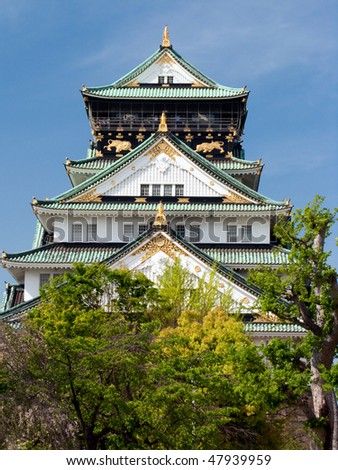 Osaka castle front view - stock photo