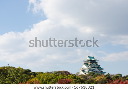 Osaka castle in a clear fine day in Autumn, Japan - stock photo