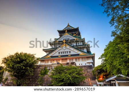 Osaka Castle in Osaka, Japan at twilight