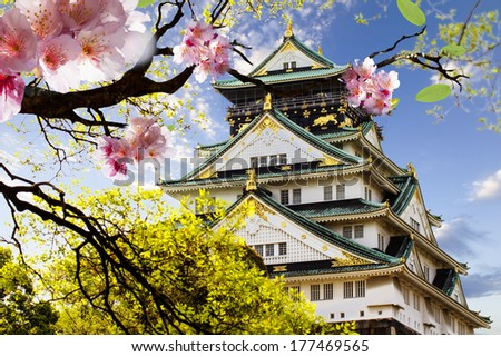 Osaka Castle in Osaka, Japan for adv or others purpose use - stock photo